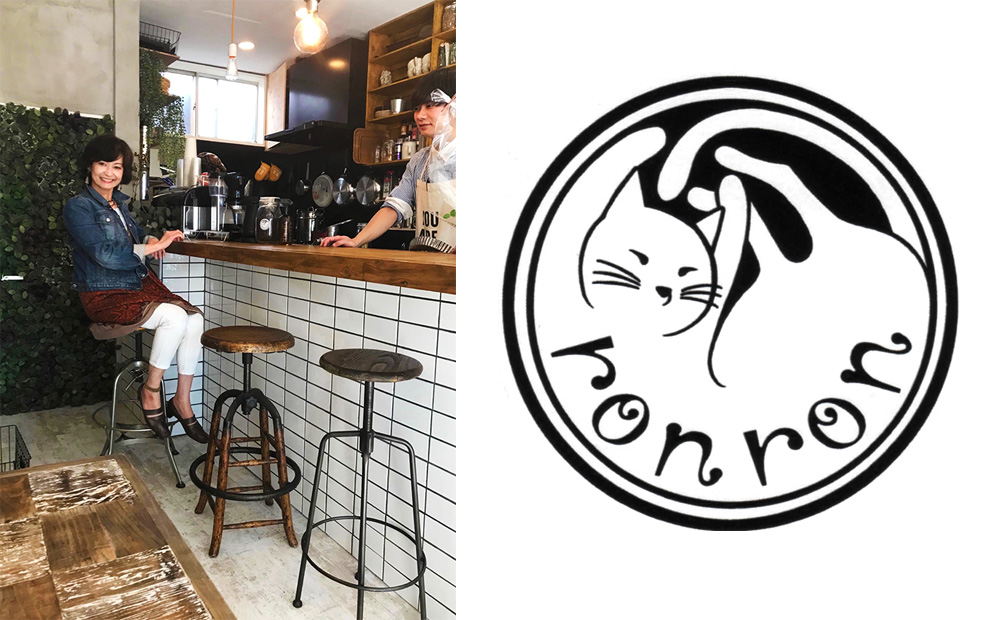 Cafe ronron
