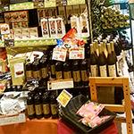 ハローデイ那珂川店で、かほりのコーナーが設置されました。