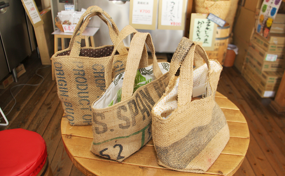 生豆の麻袋をリサイクル
