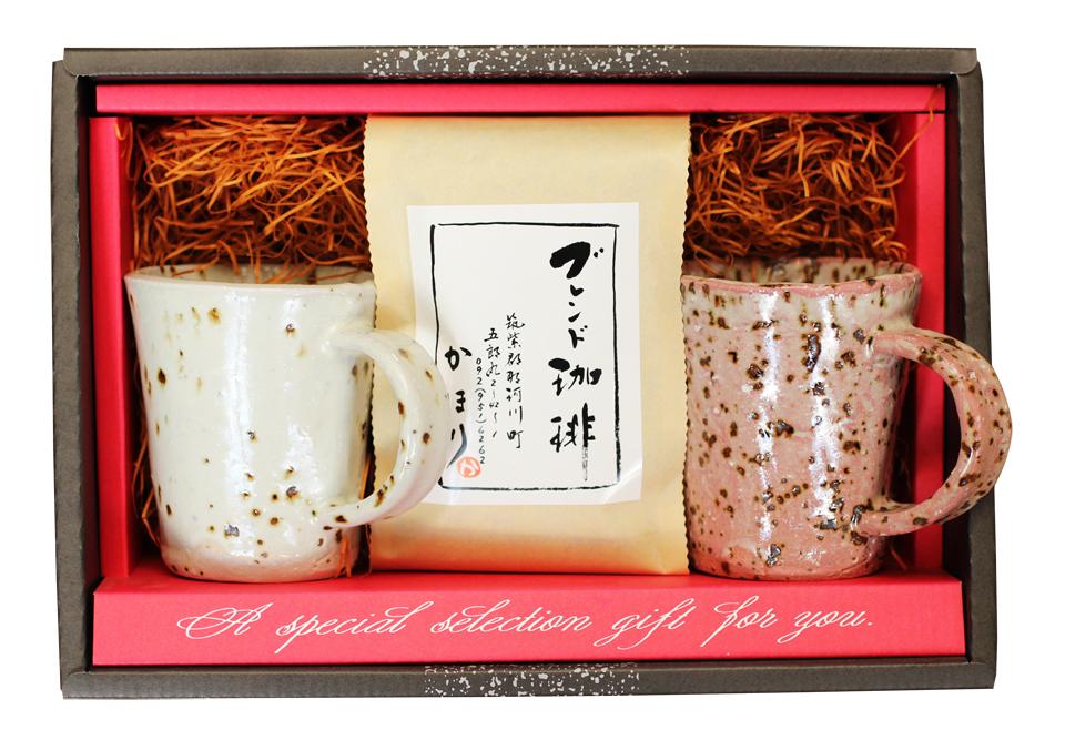 紅白ペアカップとかほりブレンド200g (¥5,000)