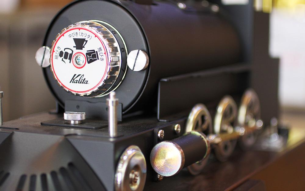 カリタ創業50周年記念「SL型電動ミル」
