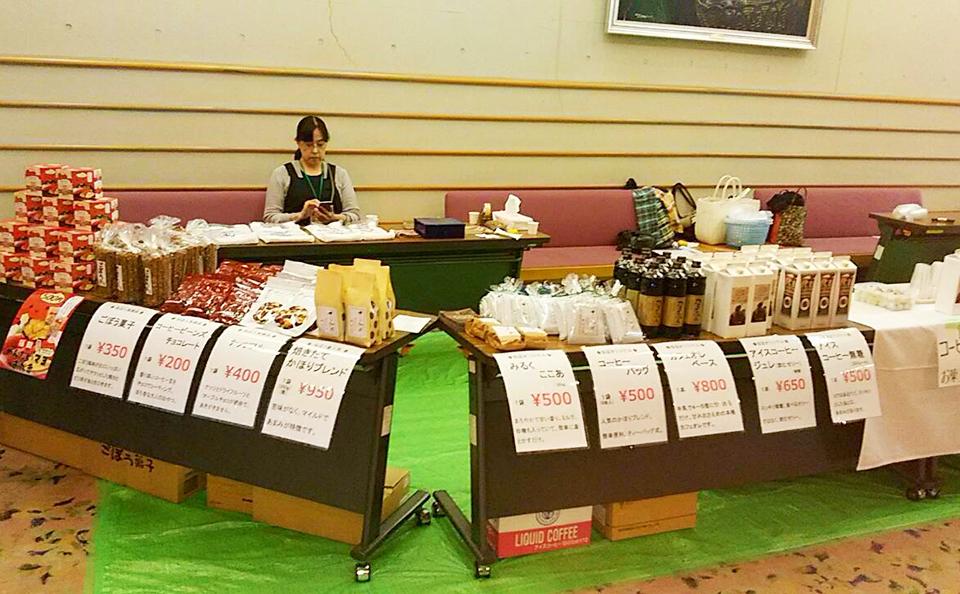 佐賀市文化会館でかほりのコーヒーを出店