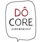 「Docore ふくおか商工会ショップ」でかほりの商品が買えます!