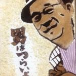 コーヒー粉絵(コーヒーアート)
