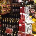 HalloDay那珂川店で、コーヒーバッグ・カフェオレベースを販売