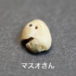 一粒一粒、真剣に豆と向き合っているからこそ出会えた「人面豆」
